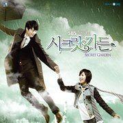 Secret Garden, 시크릿 가든 / Korean Drama - South Korean TV Series - K-Drama /Starring Ha Ji-won, Hyun Bin, Yoon Sang-hyun, Kim Sa-rang / Romance, Comedy, Fantasy, Action