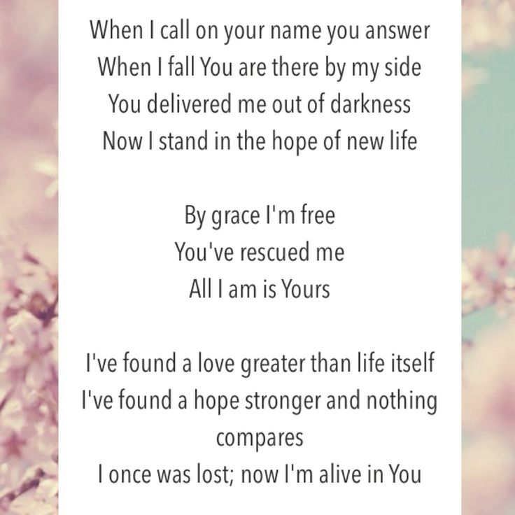 Lyric fall afresh on me lyrics : 148 best worship images on Pinterest | Scripture verses, Bethel ...