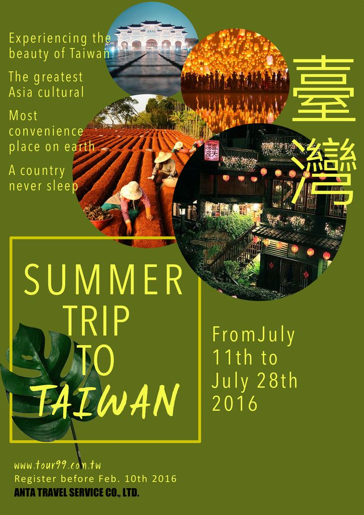 Taiwan traveling!!