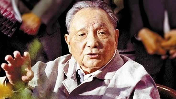 Opinion: Why is Deng Xiaoping's 1992 Southern Inspection Tour still relevant today? - CGTN