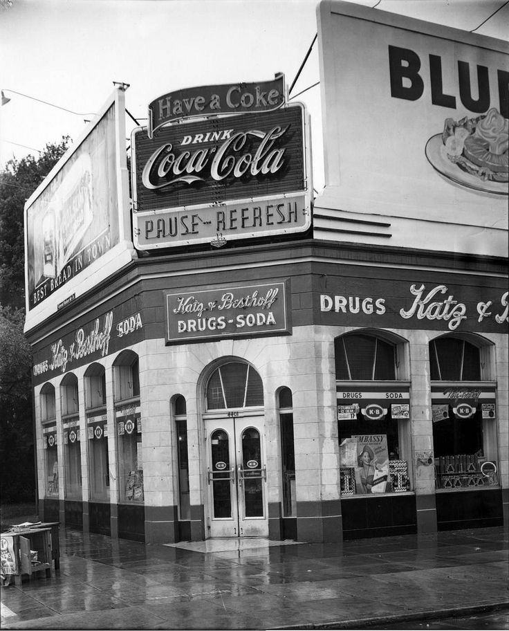Vintage New Orleans - Katz & Besthoff drugstore at 4401 St. Charles Avenue - near my family home.