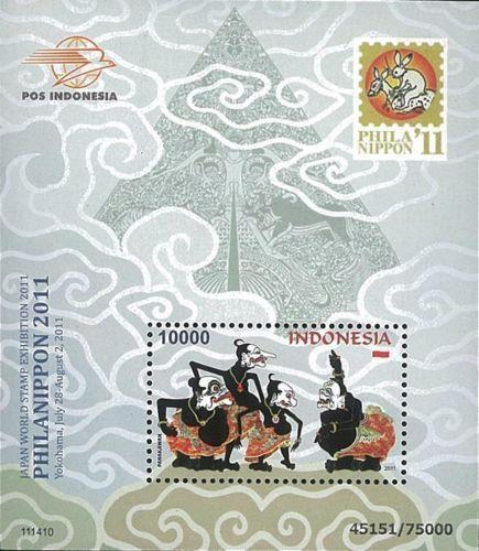2011 International Stamp Exhibition PHILANIPPON '11 - Yokohama, Japan. Issued date: 28 July 2011
