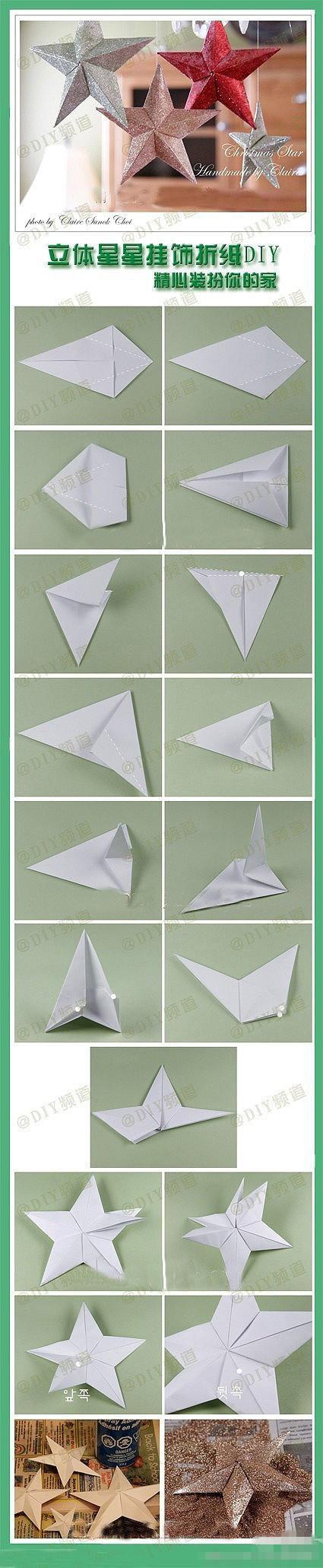 teach u how to make 3D starts