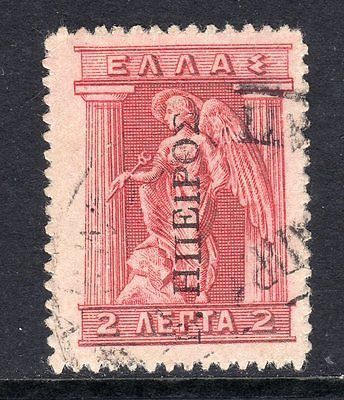 EPIRUS 1915 - 2L engraved with ovpt Europe, Greece