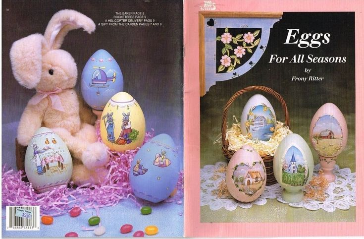 Eggs For All Seasons Frony Ritter Tole Decorative Painting Instruction Book  #Viking