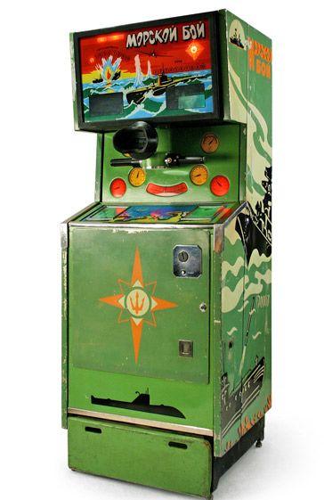 17 Best Ideas About Arcade Machine On Pinterest Arcade
