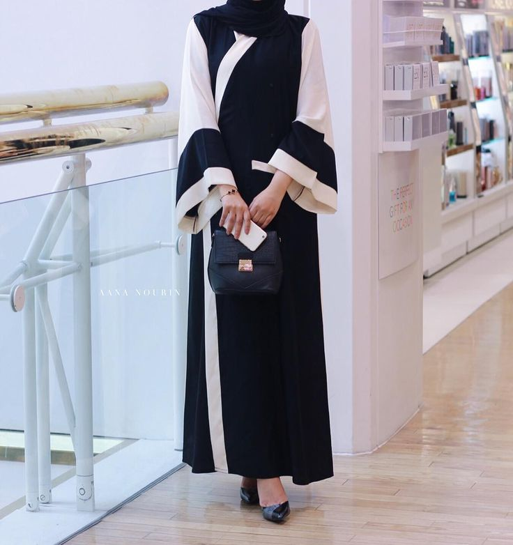 Simple Monochrome Abaya