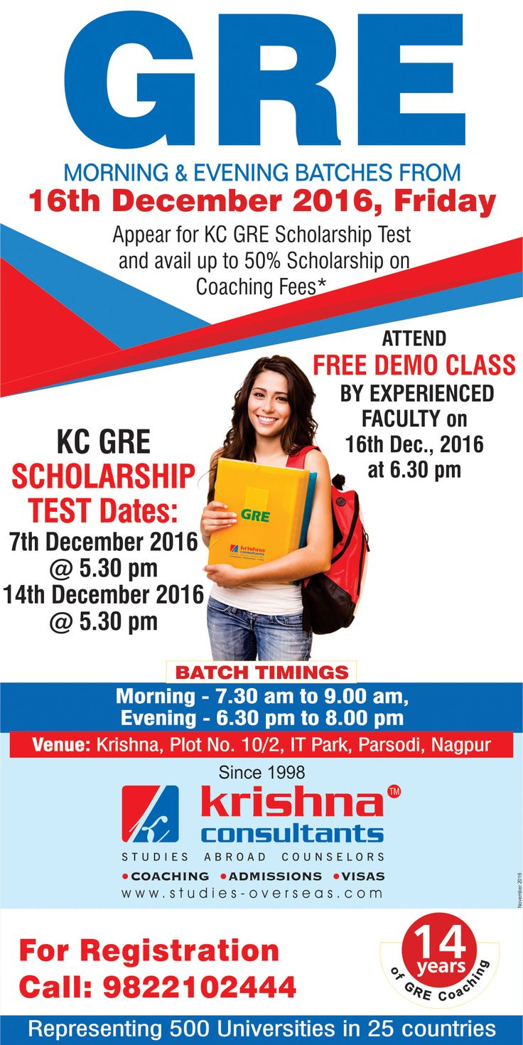 KC #GRE #Scholarship Test Dates: 7th Dec 2016, Time: 5.30 PM and 14th Dec 2016, Time: 5.30 PM. Get up to 50% Scholarship on Coaching Fees!!