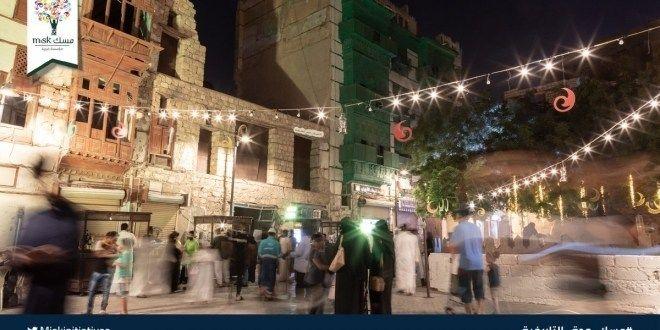 مسك جدة التاريخية تجمع الأصدقاء في مركاز البهلولي Street View Street Views