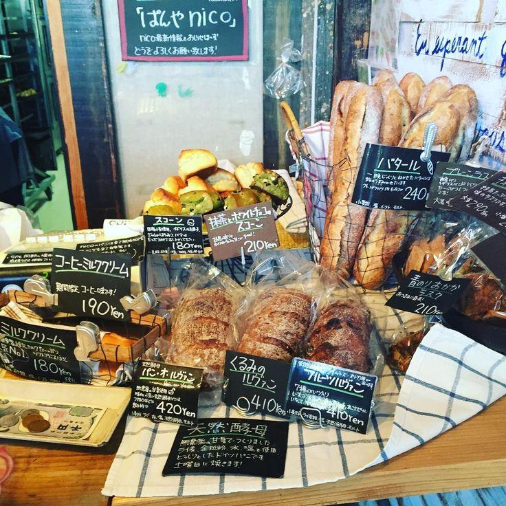 売り切れ必須!静岡にある大人気のパン屋「nico(ニコ)」 - macaroni