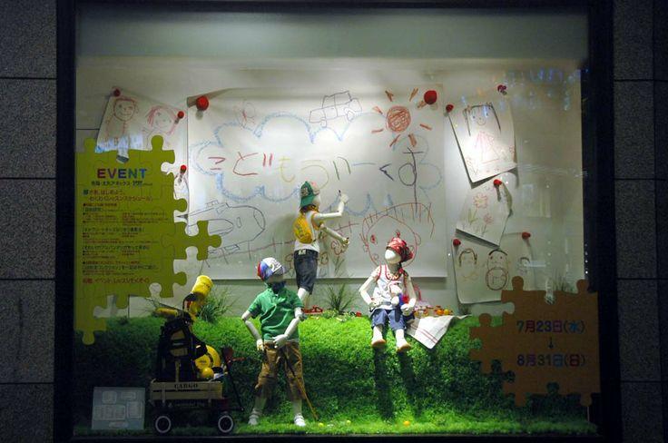 kids in the backyard, pinned by Ton van der Veer