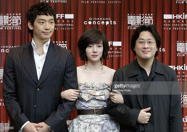 Actor Jung Ji-hoon, Actress Lim Soo-jung and Director Park Chan-wook attends the press conference of 'I'm a Cyborg but that's OK' during the Hong Kong International Film festival at the Hong Kong Convention Centre on March 19, 2007 in Hong Kong, China.