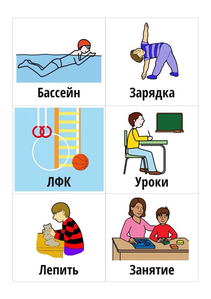 Russian language see sexy