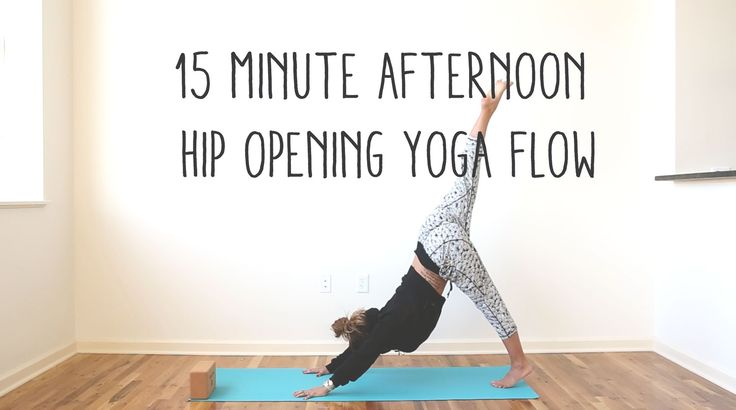Pin now, practice this hip opening yoga video later Wearing: Sweaty Betty top & pants, Reebok bra c/o. Using: jade mat (review here), Hugger Mugger cork block.