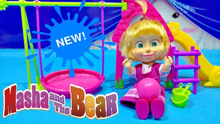Masha and The Bear 2016 New Toy Videos Review Masha i Medved 2016 Игрушк...