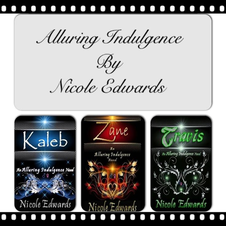Alluring Indulgence by Nicole Edwards