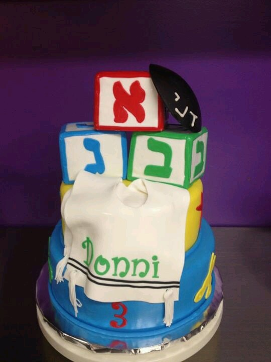 Upsherin cake 4
