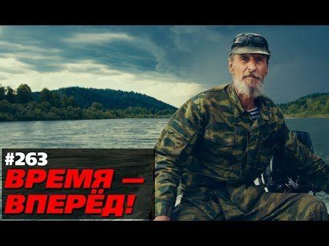 Сколько заводов построил в России Путин? Ответ популистам (Время-вперёд!...