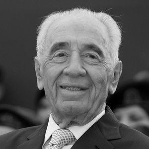 Farewell to a people I love | Shimon Peres | Ops & Blogs | The Times of Israel