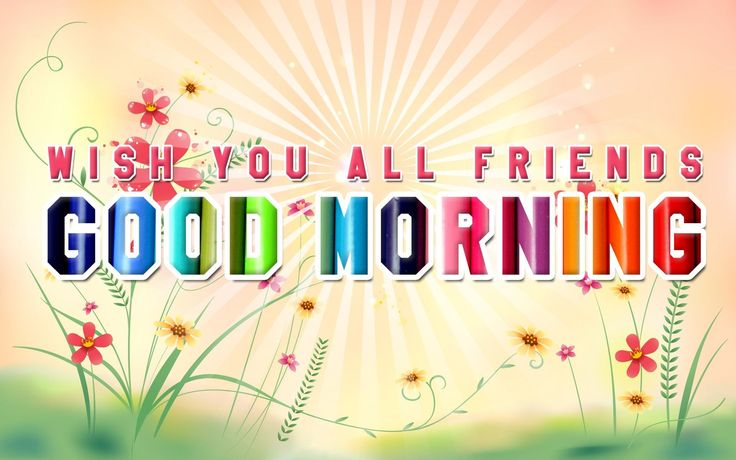 Wish You All Friends Good Morning morning good morning morning quotes good morning quotes good morning quotes for friends good morning friend quotes