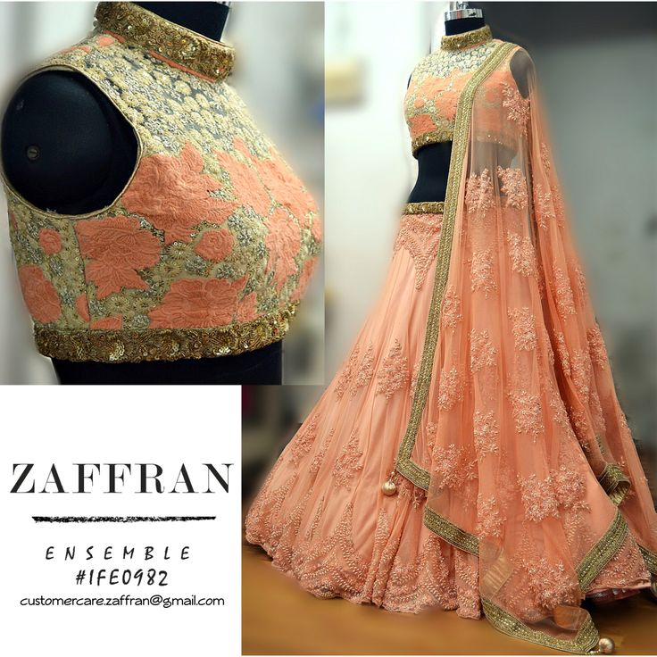 Vintage lace hand-touch #lehenga ensemble by ZAFFRAN. For queries: customercare.zaffran@gmail.com