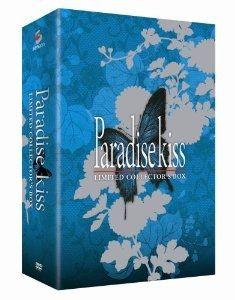 Amazon.com: Paradise Kiss Box Set: Julie Ann Taylor, Patrick Seitz, Stephanie Smith: Movies
