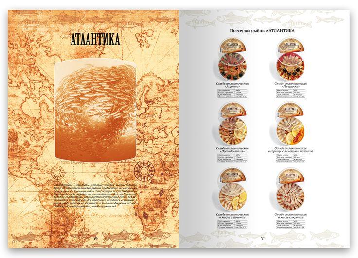 KORYTOV.COM – брендинг, графический дизайн, фирменный стиль, рекламные идеи, дизайн упаковки, сайты. | Дизайн каталога продукции компании Фосфорель