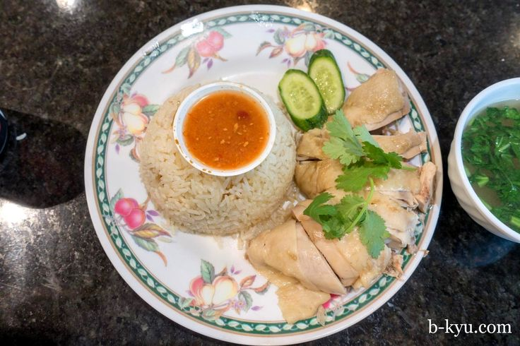 Hainan Chicken Rice - about $9. Go the thigh piece. Good chook. Good rice. Good sauce. Good size. Side soup schmide soup. B-Kyu: Yummy Cuisine - Chinese Malaysian - Martin Place, City