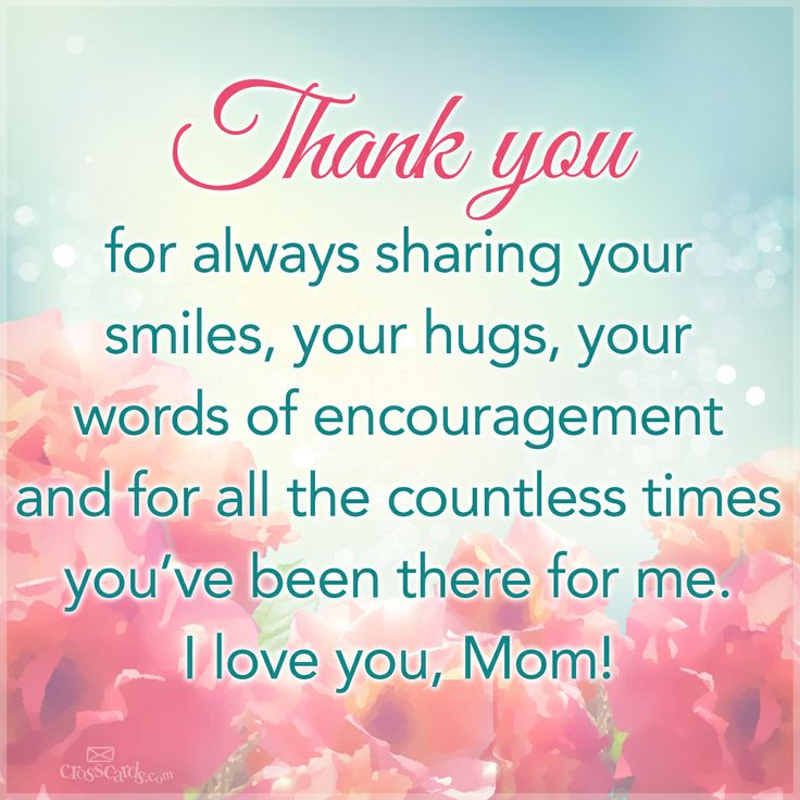 Happy Mother S Day Religious Quotes: 474 Best Images About Inspirations! On Pinterest