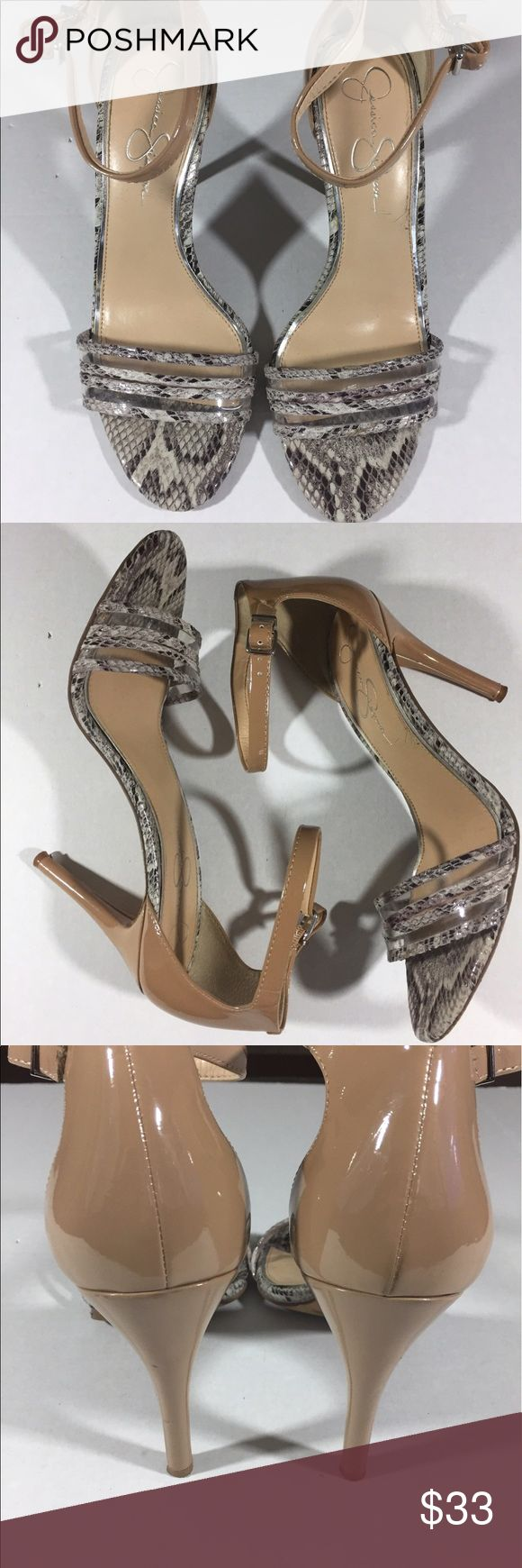 """Jessica Simpson Sandal Jessica Simpson Animal print 4"""" in Sandals perfect for this season with dress or pants. Shoes Heels"""