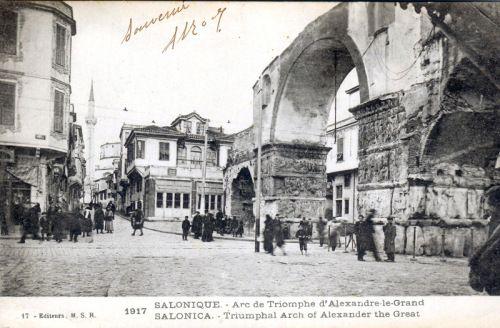 Old photo of Thessaloniki. www.thesstips.wordpress.com