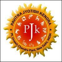 You searched for gandanta point - Astrology-Horoscope, Online Astrology Service, Astrologer