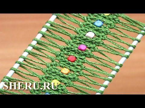 Вязаная лента на вилке с бусинками Урок 25 Вязание - YouTube