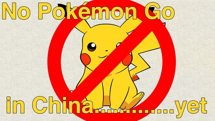 CHINESE Fake Pokemon Go Game Tops Charts in China | Learn Chinese Now
