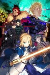 UnderAnime » Fate/Zero 2
