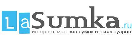 Купить любую сумку со скидкой помогут промокоды для интернет-магазина LaSumka!  Lasumka купон 2015 на скидку 200 руб на товары со скидками. - http://lasumka.berikod.ru/coupon/16537/  Лясумка промокод 2015 на скидку 200 руб НА ВСЕ АКСЕССУАРЫ! http://lasumka.berikod.ru/coupon/16534/  Ласумка промокод 2015 на скидку 300 рублей на все детские сумки! http://lasumka.berikod.ru/coupon/16533/  LaSumka #промокод #ласумка #БериКод #Berikod #сумка