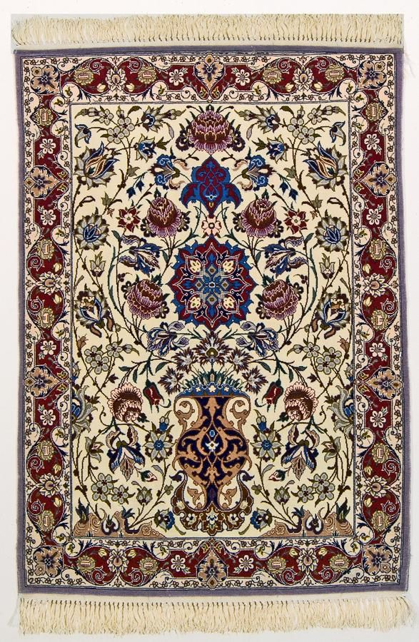 Vintage Oriental Persian Rug Isfahan Classic Rug Beige Red 2 5 Oriental Persian Rugs Classic Rugs Persian Rug