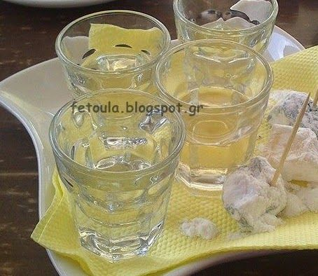 Τα ποτηράκια δεν είναι άδεια, ούτε έχουν ρακί η τσίπουρο!!!!