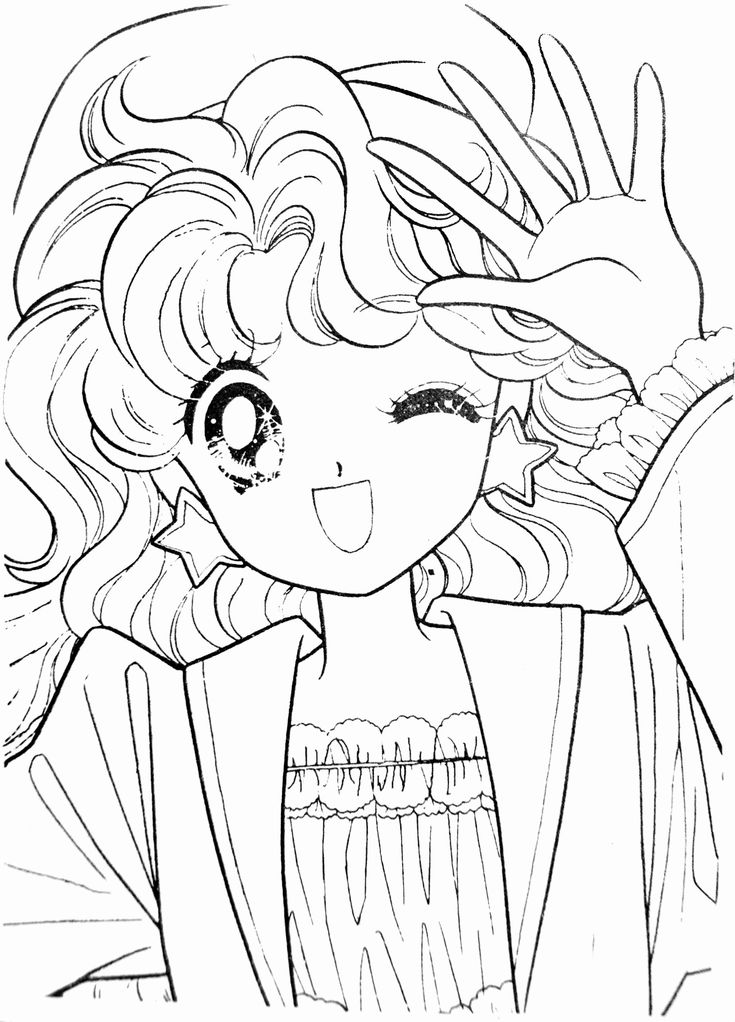 Anime Coloring Books for Adults Beautiful Pin by Leloo ...