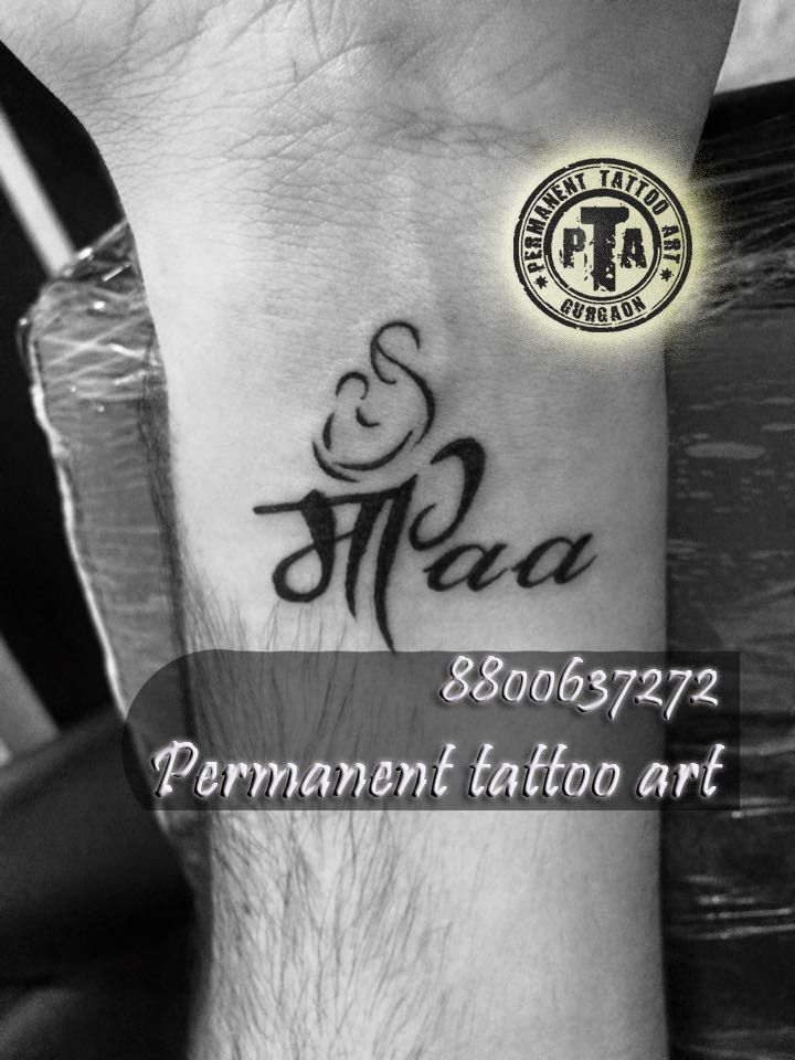 Maa tattoo, maa paa tattoo, maa paa tattoo design, mother daughter symbol tattoo, maa paa tattoo with mother daughter symbol tattoo, maa tattoo in hindi, paa tattoo in hindi english, Done by -Deepak Karla 8800637272   AT- Permanent tattoo art, Gurgaon Delhi/NCR http://www.permanenttattooart.com/ https://www.facebook.com/PermanentTattooArt tattoo in Gurgaon (Haryana)
