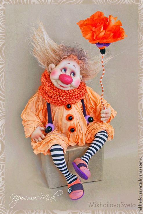 Кhttp://www.livemaster.ru/item/2479233-kukly-igrushki-prosto-tak упить Просто Так - оранжевый, клоун, подарок девушке, подарок на любой случай, позитивный подарок