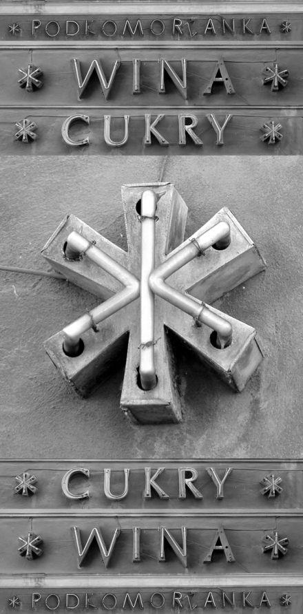 Podkomorzanka-składanka