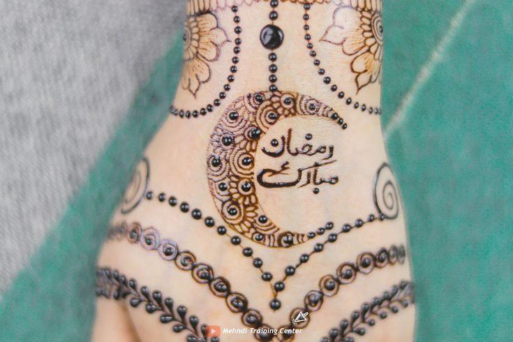 Ramadan Mubarak Beautiful Henna Design 2020 Ramadan Henna Design حن ة شهر رمضان المبارك Mehndi Designs Henna Mehndi Henna