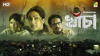 Khancha   খচ   New Bengali Movie 2017   Rituparna Parno Ritwik Ferdous   lodynt.com  لودي نت فيديو شير