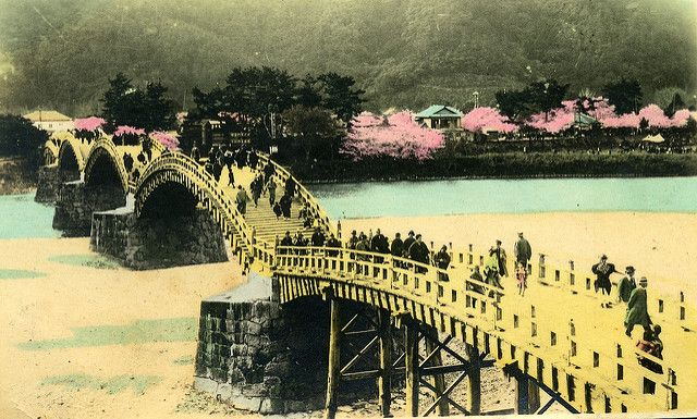 Old Japan Bridge -
