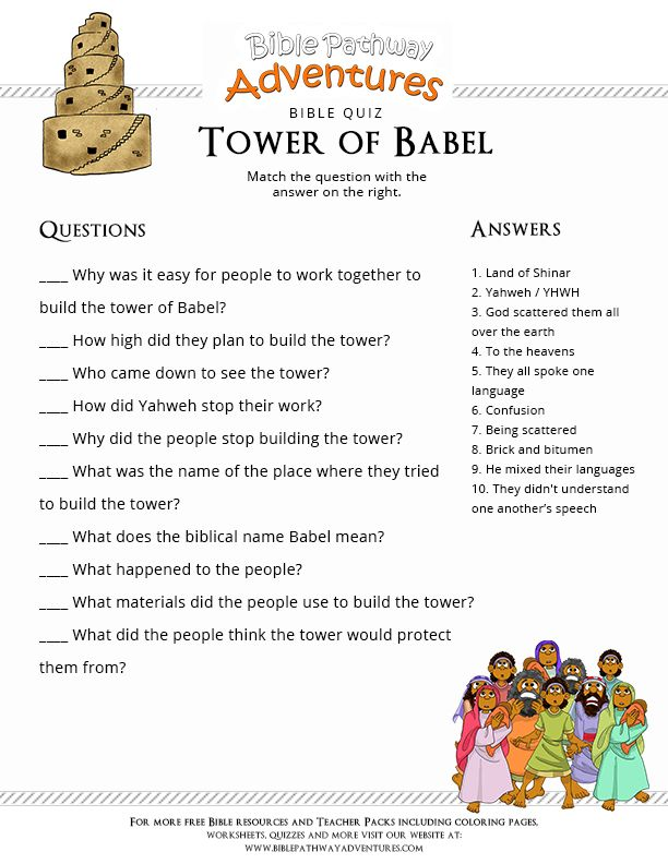 Enjoy our free Bible Quiz: Tower of Babel. Fun for kids to test their knowledge. Feel free to share with others, too! Printable Bible quizzes for Kids.