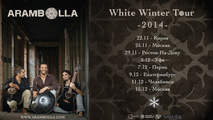 Coming soon the Arambolla White Winter Tour - November/December 2014!!!
