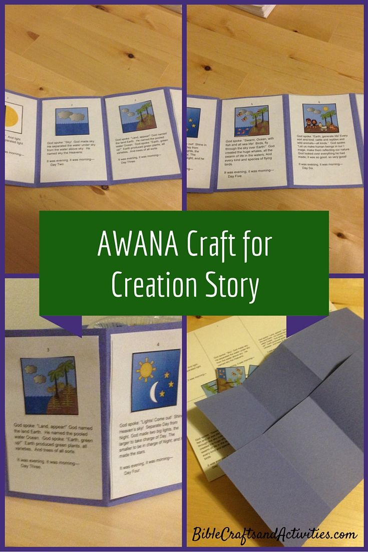 Craft for creation story - 1022 Best Images About Children Bible Story Paper Crafts On Pinterest Crafts Fishers Of Men And Nativity Sets