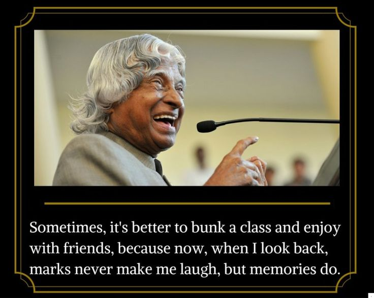 Remembering APJ Abdul Kalam Through 7 Of His Most Inspirational Quotes