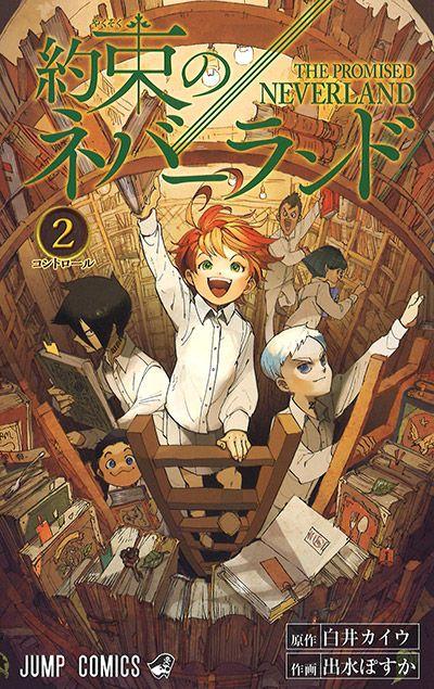 Yakusoku no Neverland Vol.2